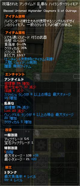 11_8_18_2.jpg