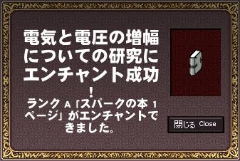 11_8_19_2.jpg