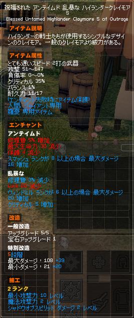 11_8_19_6.jpg