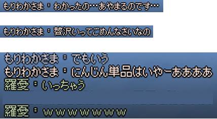 11_8_1_4.jpg