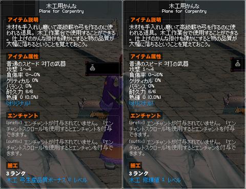 11_8_20_3.jpg
