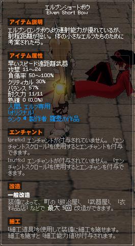 11_8_22_3.jpg