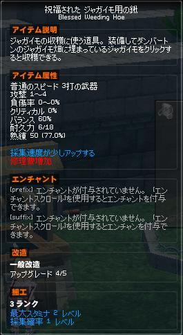 11_8_23_3.jpg