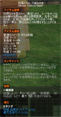11_8_23_4.jpg