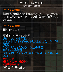 11_8_24_3.jpg