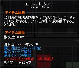 11_8_27_3.jpg
