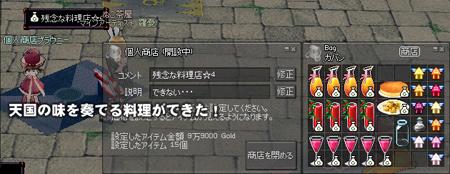 11_8_28_2.jpg