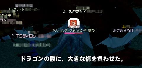 11_8_28_5.jpg