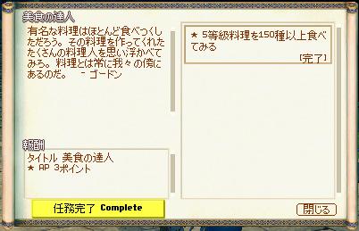 11_8_30_2.jpg
