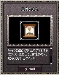 11_8_30_3.jpg