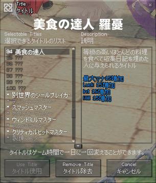 11_8_30_6.jpg