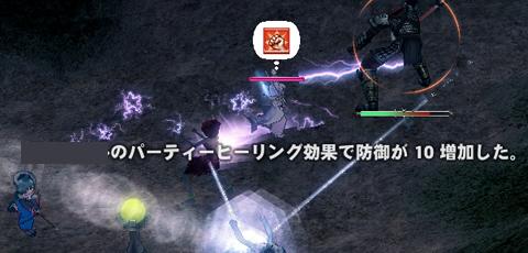 11_8_7_2.jpg
