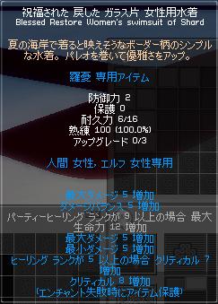 11_8_9_4.jpg