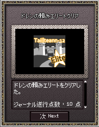 11_9_10_2.jpg
