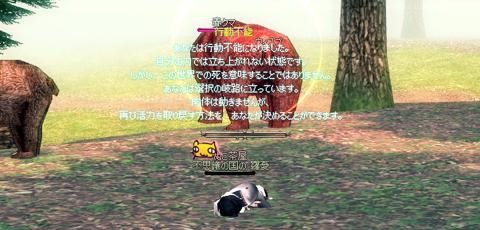 11_9_12_1.jpg