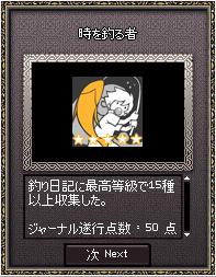 11_9_13_2.jpg