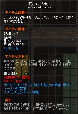 11_9_14_5.jpg