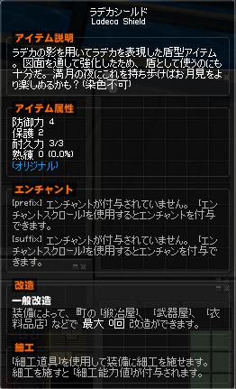 11_9_16_2.jpg