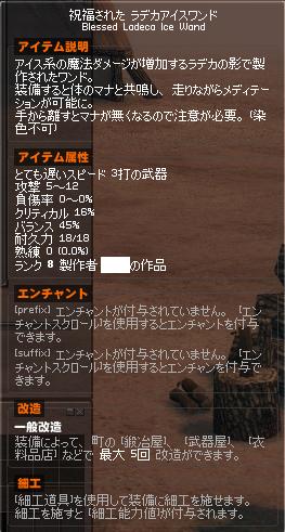 11_9_18_3_20110919190807.jpg