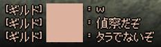 11_9_19_3.jpg