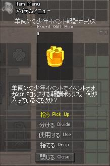 11_9_1_3.jpg