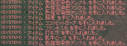 11_9_1_4.jpg