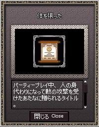 11_9_4_2.jpg