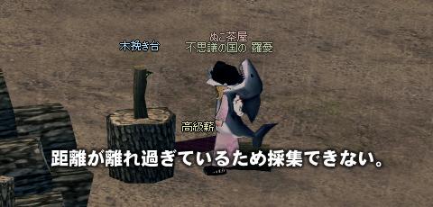 11_9_7_1.jpg