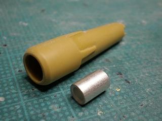 ジュアッグの3連装ロケット砲