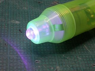 マジックライトペンの光