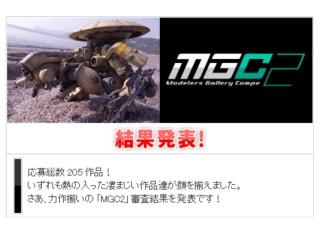 MG00.jpg