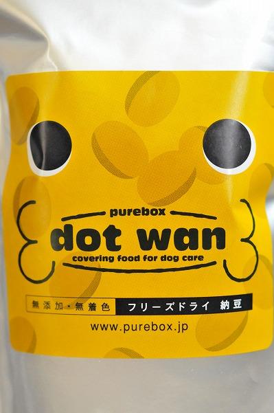 ドットわん納豆 (1)