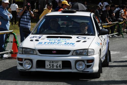 JRC0590.jpg