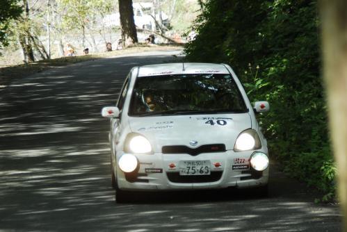 JRC1132.jpg