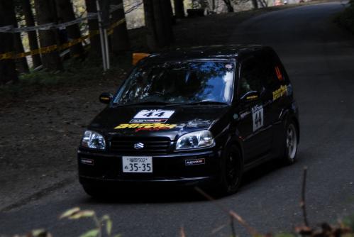 JRC1162.jpg