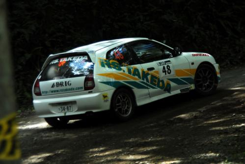 JRC1230.jpg