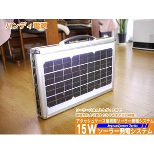 NK-AS150.jpg