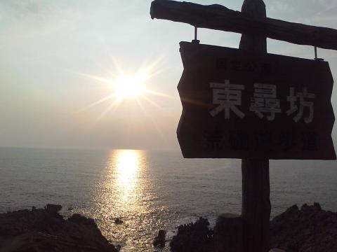 100727東尋坊①