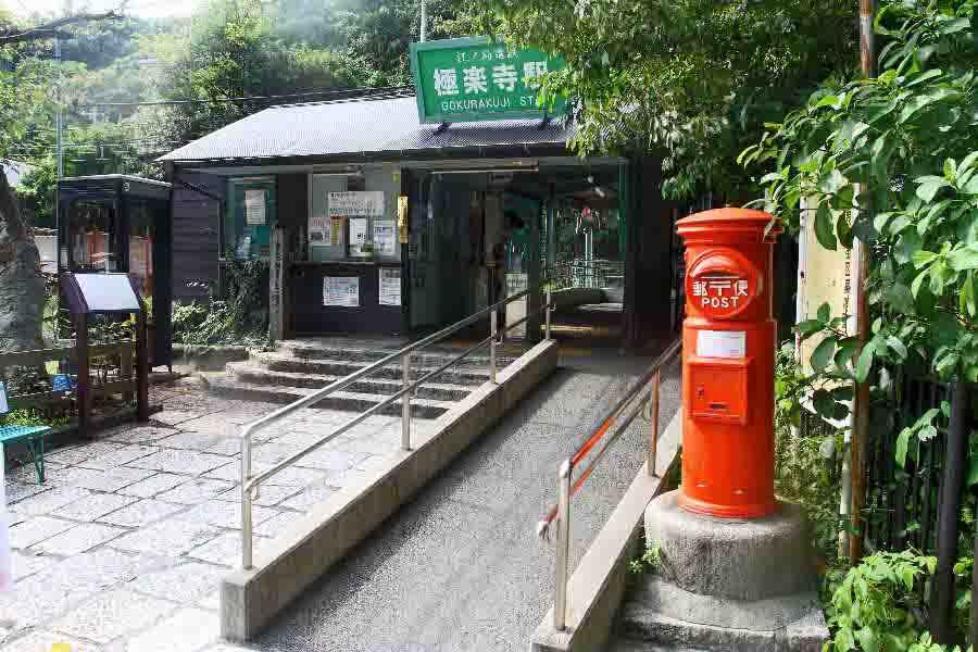 極楽寺駅002