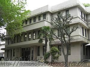 大阪大学総合学術博物館待兼山修学館