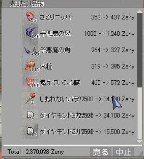 0330精算2