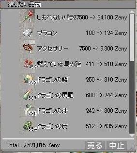 0330精算3