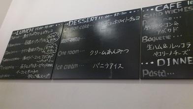 ワンルームカフェ2 (5)