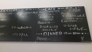 ワンルームカフェ2 (6)