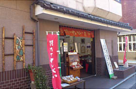 雷神堂 (2)