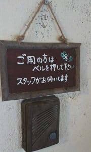 すいーつきゃんどる (10)