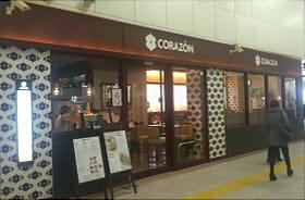 コラソンカフェ (2)