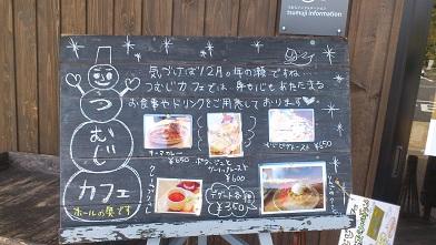 tumuji cafe (2)