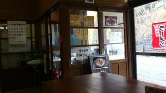 銀泉茶屋 (1)