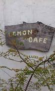 レモンカフェ (2)